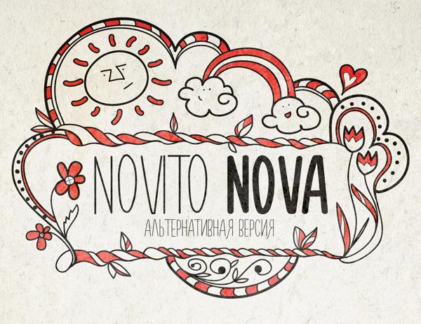 novito_nova